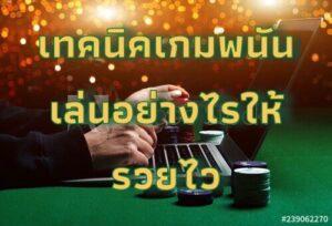 bet gambling